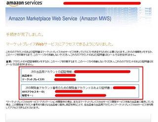 mws5.jpg